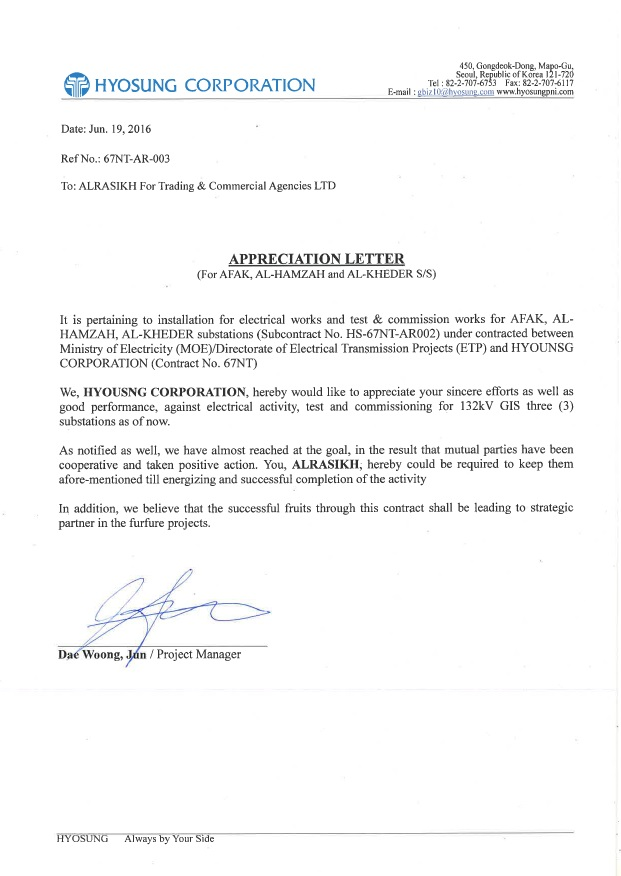 Al rasikh about quality standards appreciation letter from hyosung corporation spiritdancerdesigns Choice Image